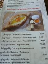 menu con Aciaruli Khachapuri