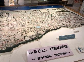 La pianta di come era Ishinomaki prima dello tsunami