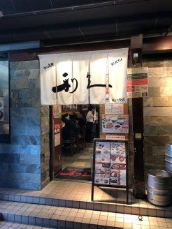 Giappone_Sendai_Scaparone_IMG_3794